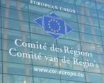 """""""Europa wird nur Erfolg haben, wenn seine Politik auf regionaler Ebene Akzeptanz findet und umsetzbar ist!"""""""